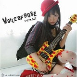 Voice of rose 早乙女らぶ